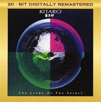 The Light of the Spirit (Kitaro) (CD / Album)