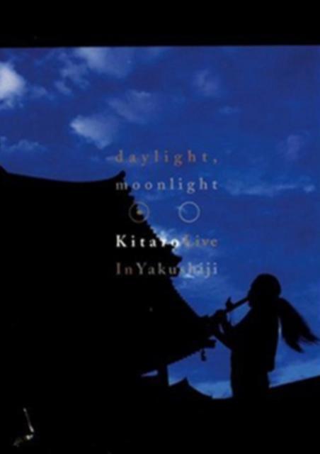 Kitaro: Daylight, Moonlight - Live in Yakushiji (DVD)