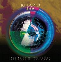 The Light of the Spirit (CD / Album with DVD)