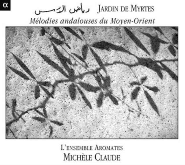 Garden of Myrtles - Andalucian Music from the Middle East (Michele Claude) (CD / Album)
