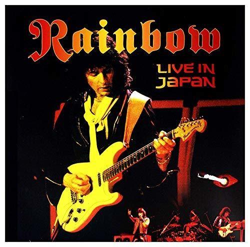 Live In Japan (Rainbow) (Vinyl)