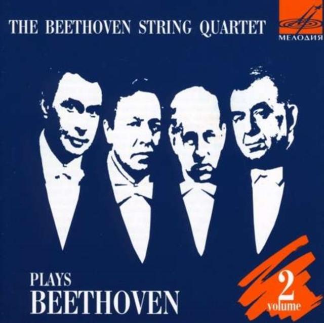 String Quartets (Beethoven String Quartet) (CD / Album)