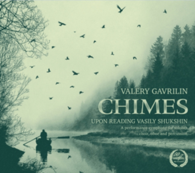 Valery Gavrilin: Chimes (CD / Album)