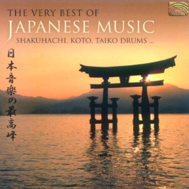 The Very Best of Japanese Music (CD / Album)