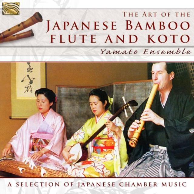 The Art of the Japanese Bamboo Flute and Koto (Kikuko Satoh, Aiko Hasegawa & Richard Stagg) (CD / Album)