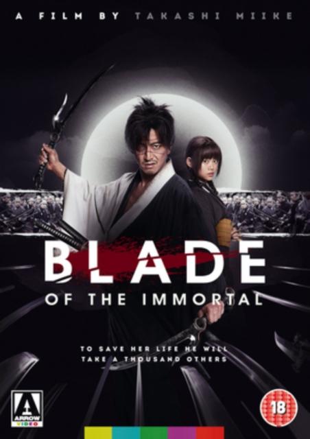 Blade of the Immortal (Takashi Miike) (DVD)