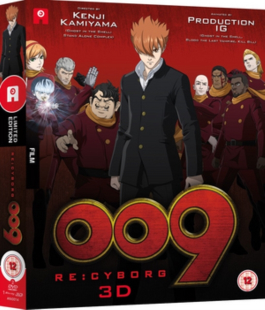 009 Re:Cyborg (Kenji Kamiyama) (Blu-ray / with DVD (Collector's Edition) - Double Play)