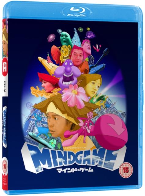 Mind Game (Masaaki Yuasa) (Blu-ray)