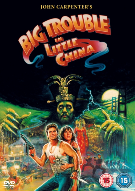 Big Trouble in Little China (John Carpenter) (DVD)