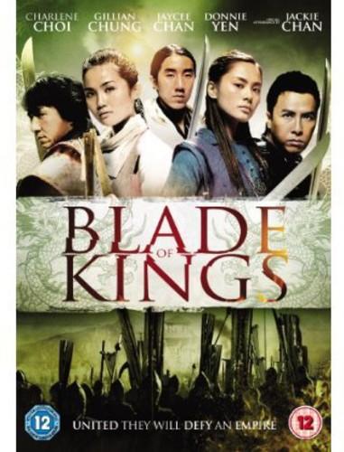 Blade of Kings (Patrick Leung;Corey Yuen;) (DVD)