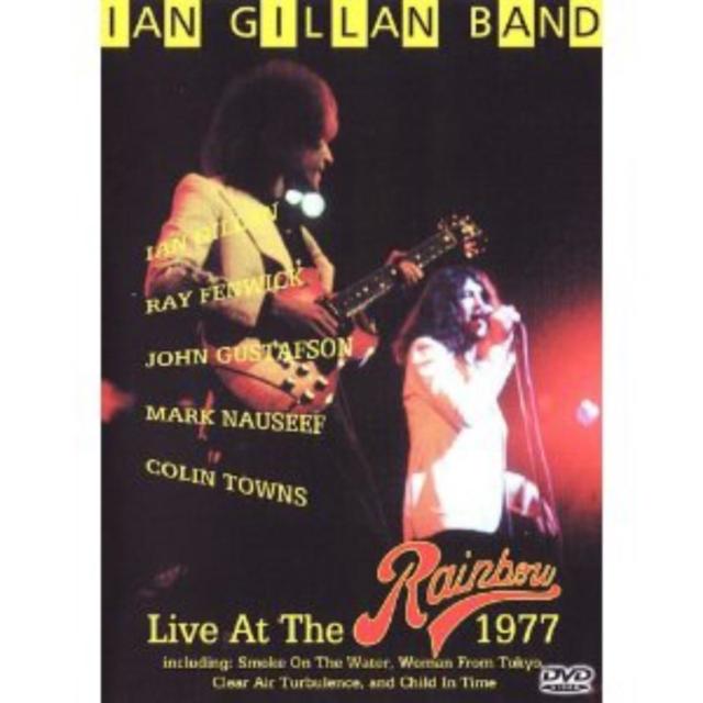 Ian Gillan Band: Live at the Rainbow 1977 (DVD)