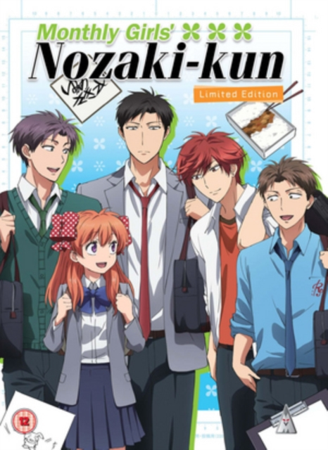 Monthly Girls' Nozaki-kun (Blu-ray / with DVD and Audio CD (Collector's Edition))