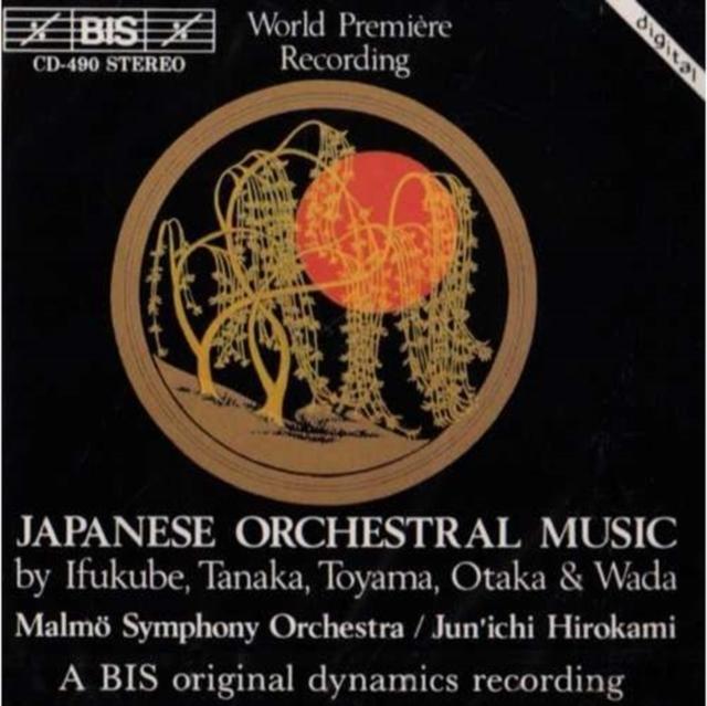 Japanese Orchestral Music (Hirokami, Malmo So) (CD / Album)